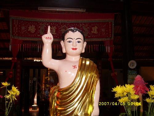 Buddha, Vietnam