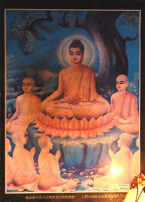 Buddhabild, China (Guangzhou)