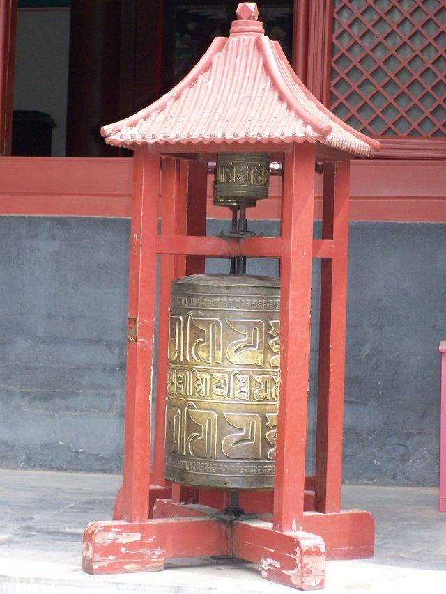 Gebetstrommel, China
